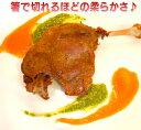 フランス産キュイスド・カナール・コンフィ約200g調理済み高級鴨肉