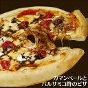 カマンベールとバルサミコ酢のピザ