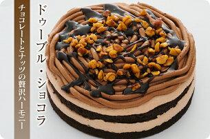 ドゥーブル・ショコラ バージョンアップ