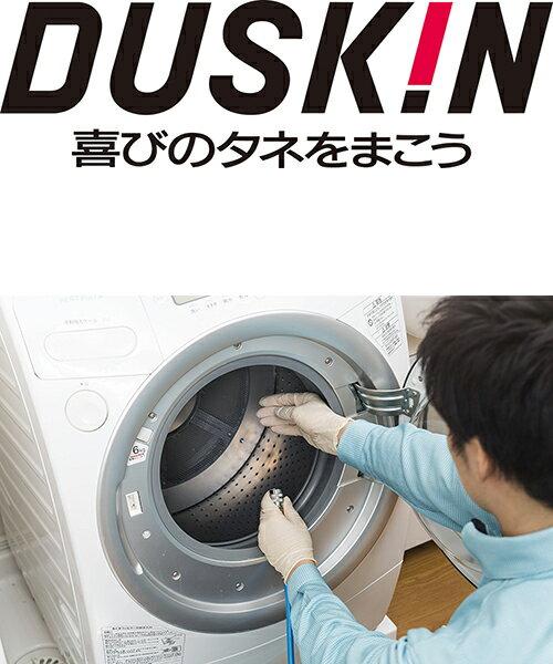全自動洗濯機 クリーニング 洗濯槽 ドラム式 お...の商品画像