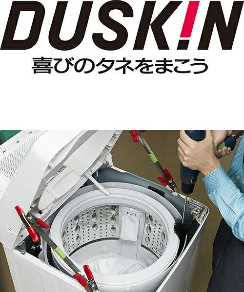 全自動洗濯機 クリーニング 洗濯槽 縦型式 お掃...の商品画像