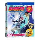 BORUTO NARUTO NEXT GENERATIONS Set4 北米版ブルーレイ 40〜52話収録 ボルト ナルト BD