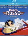 紅の豚 ニューパッケージ版 北米版DVD+ブルーレイ 日本語・英語・フランス語に切り替え可能! スタジオジブリ BD