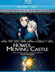 ハウルの動く城 ニューパッケージ版 北米版DVD+ブルーレイ 日本語・英語・フランス語に切り替え可能! スタジオジブリ BD