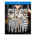 【先行予約】監獄学園 プリズンスクール 通常版■北米版DVD+ブルーレイ■全12話収録 BD