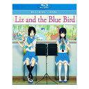 劇場版 リズと青い鳥 北米版DVD+ブルーレイ BD