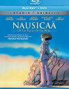 風の谷のナウシカ ニューパッケージ版 北米版DVD+ブルーレイ 日本語・英語・フランス語に切り替え可能! スタジオジブリ BD