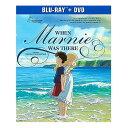 楽天DVD Direct思い出のマーニー■北米版DVD+ブルーレイ■スタジオジブリ BD