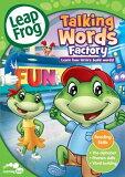 リープフロッグ Leap Frog Talking Words Factory 第2作目■北米版DVD■フォニックス入門編としてもお勧めです 知育☆レビューを書いて☆ツールバー初利
