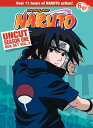 ナルト NARUTO 2巻■北米版DVD■26〜52話収録