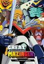グレートマジンガー 北米版DVD 全56話収録