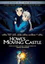 【在庫あり】ハウルの動く城 ニューパッケージ版 北米版DVD...