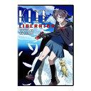 KITE LIBERATOR カイト リベレイター スペシャルエディション 北米版DVD 全12話収録 カイト