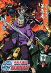 機動武闘伝Gガンダム 1 北米版DVD 1〜24話収録