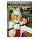 猫の恩返し ニューパッケージ版 北米版DVD 日本語・英語・...