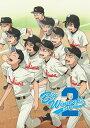 おおきく振りかぶって 〜夏の大会編〜 第2期■北米版DV
