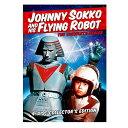 【輸入版】ジャイアントロボ / Johnny Sokko and His Flying Robot■北米版DVD■邦画