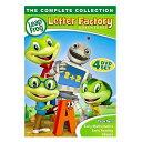 【在庫あり】リープフロッグ Leap Frog Letter Factory Adventures DVD4枚セット■北米版DVD■フォニックス 知育