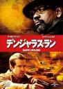 【中古】DVD▼デンジャラス・ラン▽レンタル落ち【ホラー】