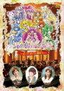 【中古】DVD▼プリキュア プレミアムコンサート 2012 オーケストラと遊ぼう▽レンタル落ち