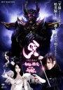 【中古】DVD▼呀 KIBA 暗黒騎士鎧伝▽レンタル落ち