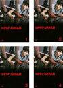 全巻セット【中古】DVD▼泣かないと決めた日(4枚セット)第1話~第8話▽レンタル落ち
