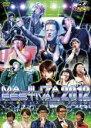 【中古】DVD▼ゴッドタン マジ歌フェスティバル 2012▽