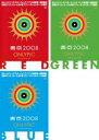 【中古】DVD▼東京オンリーピック(3枚セット)RED、GREEN、BLUE▽レンタル落ち 全3巻