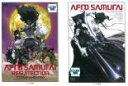 2パック【中古】DVD▼AFRO SAMURAI アフロサムライ(2枚セット)+ レザレクション▽レンタル落ち 全2巻【時代劇】