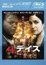 【中古】Blu-ray▼4デイズ ブルーレイディスク▽レンタル落ち