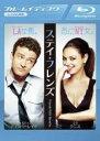 【バーゲンセール】【中古】Blu-ray▼ステイ・フレンズ ブルーレイディスク▽レンタル落ち