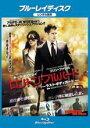 【中古】Blu-ray▼ロンドン・ブルバード ラスト・ボディガード ブルーレイディスク▽レンタル落ち
