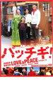 【中古】DVD▼パッチギ! LOVE&PEACE▽レンタル落ち