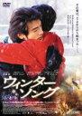 【中古】DVD▼ウィンター ソング▽レンタル落ち【チ・ジニ】【東宝】