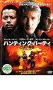 【バーゲンセール】【中古】DVD▼ハンティング・パーティ CIAの陰謀▽レンタル落ち
