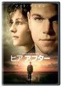 【中古】DVD▼ヒア アフター▽レンタル落ち
