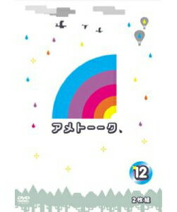 【新品DVD 27%OFF】アメトーークDVD 12