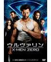 ウルヴァリン:X-MEN ZERO <2枚組特別編