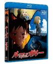 ルー=ガルー('10ルー=ガルー製作委員会)【Blu-ray/アニメ】