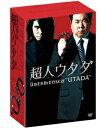 超人ウタダ DVD-BOX〈3枚組〉【DVD/邦画サスペンス|ドラマ】