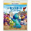 モンスターズ・ユニバーシティ MovieNEX【Blu-ray・洋画キッズアニメ】