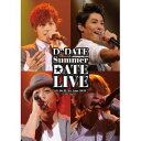 D☆DATE 1st Tour 2011 Summer DATE LIVE?手をつないで?【DVD・