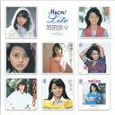 Myこれ!Liteシリーズ 岡田奈々【CD・J-POP】