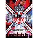 "EXILE LIVE TOUR 2013 ""EXILE PRIDE"" (DVD2枚組)/EXILE【DVD・ミュージック/J-POP】"