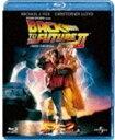 バック・トゥ・ザ・フューチャー PART2('89米)【Blu-ray/洋画SF|アドベンチャー】