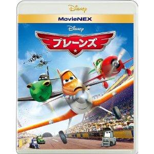 プレーンズ MovieNEX [ブルーレイ+DVD+デジタルコピー(クラウド対応)+Mov…...:dvdoutlet:11152010