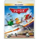 プレーンズ MovieNEX [ブルーレイ+DVD+デジタルコピー(クラウド対応)+MovieNEXワールド]【Blu-ray・洋画キッズ/アニメ】【新品】