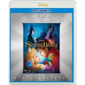 眠れる森の美女 ダイヤモンド・コレクション MovieNEX/ディズニー【Blu-ray・…...:dvdoutlet:11161994
