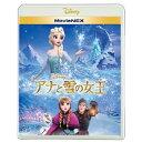 アナと雪の女王 MovieNEX ブルーレイ+DVD+デジタルコピー(クラウド対応)+MovieNEXワールド【Blu-ray・キッズ/ファンタジー】【新品】
