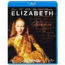 エリザベス('98英)【Blu-ray/洋画歴史|サスペンス|宮廷|ドラマ】